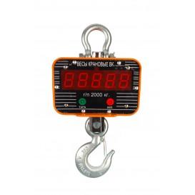 Весы электронные крановые OCS-2-S 2Т