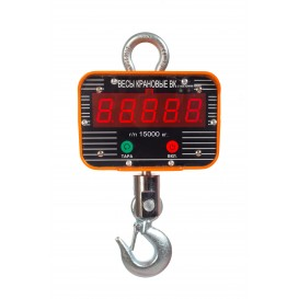 Весы электронные крановые OCS-15-T 15T
